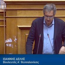 Η απολιγνιτοποίηση θα βρει χαμένο το λαό και κερδισμένους τους επιχειρηματικούς ομίλους στην παραγωγή ηλεκτρικού ρεύματος τόνισε στη Βουλή ο βουλευτής του ΚΚΕΓιάννης Δελής (Βίντεο)
