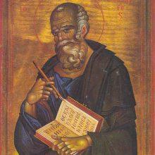 Η γιορτή του Ευαγγελιστή Ιωάννου του Θεολόγου,  στον Άγιο Διονύσιο στο Βελβεντό.  (του παπαδάσκαλου Κωνσταντίνου Ι. Κώστα)