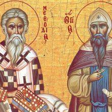 Η γιορτή των αγίων Κυρίλλου και Μεθοδίου στην Α.Π.Β.  (της Ιεράς Μητροπόλεως Σερβίων και Κοζάνης,  του παπαδάσκαλου Κωνσταντίνου Ι. Κώστα)