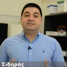 Ο Δήμος Κοζάνης τιμά τους νοσηλευτές  – Συμβολικά φωταγωγείται απόψε εορταστικά το Δημαρχείο και το καμπαναριό του Αγίου Νικολάου (Βίντεο)
