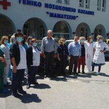 kozan.gr: Μαμάτσειο: Τιμήθηκε, στο προαύλιο του νοσοκομείου Κοζάνης, η Παγκόσμια Ημέρα Νοσηλευτών (Bίντεο & Φωτογραφίες)