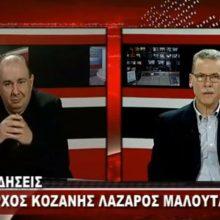 kozan.gr: Τι απαντά ο Λ. Μαλούτας στο ερώτημα αν τον ενοχλεί η συζήτηση που γίνεται από κάποιους που βλέπουν, μελλοντικά, στις επόμενες εκλογές, τους εαυτούς τους, στη δική του θέση (του Δημάρχου) – Τι μήνυμα τους στέλνει (Βίντεο)