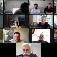 Τηλεδιάσκεψη ΣΥΡΙΖΑ με παραγωγικούς φορείς της Καστοριάς