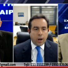 kozan.gr: Ο Υπουργός Μετανάστευσης και Ασύλου Νότης Μηταράκης για την έλευση μεταναστών στην Αιανή και τη διαμαρτυρία του Περιφερειάρχη Δ. Μακεδονίας Γ. Κασαπίδη (Βίντεο)