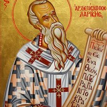 Γιορτάστηκε ο Άγιος Αχίλλιος στην Α.Π.Β.  της Ιεράς Μητροπόλεως Σερβίων και Κοζάνης. (του παπαδάσκαλου Κωνσταντίνου Ι. Κώστα)