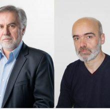 kozan.gr: Ο διαδικτυακός διάλογος μεταξύ του Πρόεδρου του Δ.Σ. Ν. Μπουκουβάλα και του επικεφαλής της μείζονος αντιπολίτευσης  Β. Κωνσταντόπουλου, για τη βυζαντινή καστροπολιτεία των Σερβίων και τις ενέργειες, της κάθε πλευράς, για την ανάδειξή της