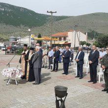 kozan.gr: Η σημερινή (19/5) επιμνημόσυνη δέηση στο Μνημείο Ποντιακής Μνήμης της Τ.Κ. Σκήτης του Δήμου Κοζάνης, με αφορμή τις εκδηλώσεις μνήμης της Γενοκτονίας των Ελλήνων του Πόντου (Φωτογραφίες & Βίντεο)