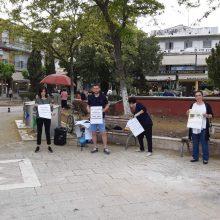 kozan.gr: Ενημέρωση – διαμαρτυρία ενάντια στο πολυνομοσχέδιο για την παιδεία διοργάνωσε το απόγευμα της Τρίτης 19/5 η ΕΛΜΕ Εορδαίας  (Βίντεο & Φωτογραφίες)