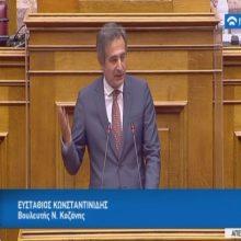 Μήνυμα του Βουλευτή Ν. Κοζάνης Στάθη Κωνσταντινίδη για την Ημέρα Μνήμης της Γενοκτονίας των Ελλήνων στον Μικρασιατικό Πόντο