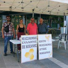 kozan.gr: O Μελισσοκομικός Σύλλογος Koζάνης, με αφορμή την «Παγκόσμια Ημέρα Μέλισσας», πραγματοποίησε, το απόγευμα της Τετάρτης 20/5/2020, ενημερωτική δράση στην κεντρική πλατεία της πόλης (Φωτογραφίες)