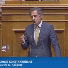 Η εισήγηση του Βουλευτή Κοζάνης Σ. Κωνσταντινίδη στην Ολομέλεια της Βουλής στο νομοσχέδιο του Υπουργείου Δικαιοσύνης (Βίντεο)