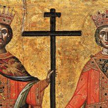 Ο Μέγας Κωνσταντίνος, ο Σταυρός και το Τροπάριο  του Πεντηκοσταρίου για το Σταυρό (του παπαδάσκαλου Κωνσταντίνου Ι. Κώστα)