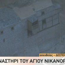 kozan.gr: Η σημερινή (24/5) ζωντανή σύνδεση της ΕΡΤ1 με θέα το ασκηταριό του Αγ. Νικάνορα στο όρος Καλλίστρατο Γρεβενών (Bίντεο)