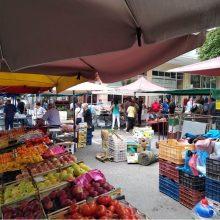 Δήμος Κοζάνης: Πίνακες συμμετεχόντων λαϊκής αγοράς Αριστοτέλους