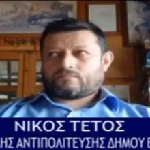 """kozan.gr: Ο Ν. Τέτος για την απόφαση της Δημοτικής Αρχής του Δήμου Βελβεντού να απευθυνθεί, στο Δίκτυο Ελληνικών Πόλεων, για την εκπόνηση μελετών και όχι σε κάποια εταιρεία της περιοχής: """"Δεν πρέπει να φεύγει ευρώ, πρώτα από το Δήμο μας, μετά από το Νομό μας και μετά από την Περιφέρειά μας – Νόμιμο είναι. Ηθικό είναι;"""" – Γιατί ψηφίζει, θετικά, μέχρι στιγμής, όλα σχεδόν τα θέματα που """"φέρνει"""" η Δημοτική Αρχή  (Βίντεο)"""