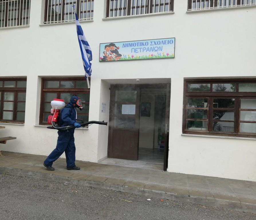 Δήμος Κοζάνης: Συνεχίζονται οι απολυμάνσεις σε δημοτικά και νηπιαγωγεία