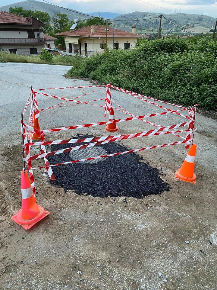 Mετά την ανάδειξη του θέματος από το kozan.gr, αποκαταστάθηκε το οδόστρωμα στην οδό Φουντουκλή στα Κοίλα Κοζάνης (πίσω από το Εκθεσιακό Κέντρο Κοζάνης)