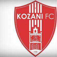KOZANI FC: Αναστολή των προπονήσεων της Ακαδημίας Ποδοσφαίρου και της Ρυθμικής Γυμναστικής έως και τη Δευτέρα 12 Οκτωβρίου