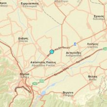 kozan.gr: Σεισμική δόνηση μεγέθους 3.9 της κλίμακας ρίχτερ κοντά στη Βέροια, αισθητή και στην Κοζάνη, ειδικά σε περιοχές του Ελλησπόντου – 7 χλμ. το εστιακό βάθος