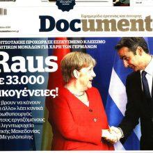 Το σημερινό πρωτοσέλιδο της εφημερίδας Documento – ¨Raus σε 33.000 οικογένειες: «Ας βρουν να κάνουν κάτι άλλο» λέει κυνικά ο πρωθυπουργός για τους εργαζόμενους στα λιγνιτωρυχεία δυτικής Μακεδονίας και Μεγαλόπολης.