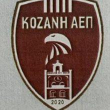 "To kozan.gr αποκαλύπτει ποιο θα ήταν το σήμα της ομάδας ""Κοζάνη – ΑΕΠ"" ΠΑΕ αν είχε τελικά επιτευχθεί η συνένωση"