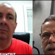 kozan.gr: Ο Δήμαρχος Κοζάνης Λ. Μαλούτας εξηγεί γιατί πάρθηκε η απόφαση να μην διεξαχθεί η φετινή εμποροπανήγυρη στο Δρέπανο Κοζάνης (Βίντεο)