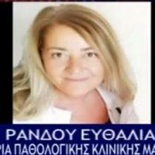 """kozan.gr: Ε. Ράνδου, Διευθύντρια της Παθολογικής Κλινικής του Γ.Ν. Κοζάνης: """"Στην Παθολογική νοσηλεύονται, κυρίως, ανεμβολίαστοι, περίπου 90%"""""""