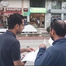 kozan.gr: Πτολεμαΐδα: Συγκέντρωση, με αφορμή τον εορτασμό της Παγκόσμιας Μέρας Περιβάλλοντος,  του Συντονιστικού Εργατικών Σωματείων και φορέων Δυτικής Μακεδονίας πραγματοποιήθηκε το απόγευμα της Παρασκευής 5/6 (Βίντεο)