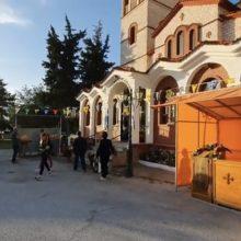 kozan.gr: Ώρα 20:00: Χωρίς κούνιες & πάγκους, για πρώτη φόρα, το πανηγύρι του Δρεπάνου στην Κοζάνη (Βίντεο)