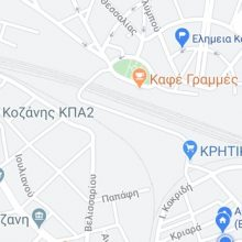 kozan.gr: Παράπονα αναγνώστη για τη μη πρόσβαση από την πλευρά του ΟΣΕ προς τα Πλατάνια