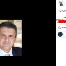 kozan.gr: H παράταξη της ΑΡΚΕ ΔΕΗ Σπάρτακος έδωσε παρωνύμια στον Περιφερειάρχη, στους τέσσερεις βουλευτές της Π.Ε. Κοζάνης και σε όσα πρόσωπα σχετίζονται με το θέμα της απολιγνιτοποίησης της περιοχής