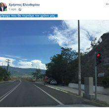 """Το σχόλιο του Δημάρχου Σερβίων Χ. Ελευθερίου, για την τοποθέτηση φωτεινών σηματοδοτών στην Υψηλή Γέφυρα των Σερβίων: """"Βρήκαμε που θα περνάμε το χρόνο μας…"""""""