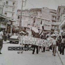 kozan.gr: Δύο σπάνιες φωτογραφίες, από το καλοκαίρι του 1975, στην Κοζάνη, με φιλάθλους του Ρήγα Φεραίου από το Βελεστίνο να κινούνται μέσα στην πόλη της Κοζάνης, στο ιστορικό μπαράζ Ρήγας Φεραίος Βελεστίνου – ΠΑΟΚ Κουφαλίων, όταν και νίκησαν και ανέβηκαν για πρώτη και μοναδική φορά στη Β' Εθνική