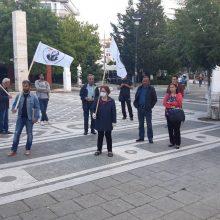 kozan.gr: Συγκέντρωση διαμαρτυρίας, με σύνθημα να καταργηθούν όλες οι Πράξεις Νομοθετικού Περιεχομένου κι όλες οι αντεργατικές διατάξεις και να μην πληρώσει ο λαός την κρίση του κορωνοϊού, διοργάνωσε, το απόγευμα της Πέμπτης 11/6, το Σωματείο Εργατοτεχνιτών και Εργαζομένων στην Ενέργεια (Bίντεο)