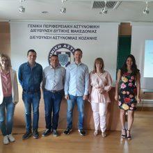 Κοζάνη: Ολοκληρώθηκε με επιτυχία εκπαίδευση που διοργανώθηκε από τη Γενική Περιφερειακή Αστυνομική Διεύθυνση Δυτικής Μακεδονίας σε θέματα αντιμετώπισης ενδοοικογενειακής βίας (Φωτογραφίες)