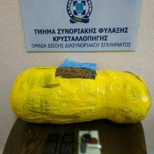 Συνελήφθη 29χρονος αλλοδαπός σε περιοχή της Κοζάνης για διακίνηση ναρκωτικών ουσιών – Κατασχέθηκαν 6 κιλά και 330 γραμμάρια ακατέργαστης κάνναβης (Φωτογραφίες)