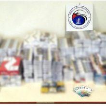 Συνελήφθησαν δύο αλλοδαποί διακινητές λαθραίων καπνικών προϊόντων στην Πτολεμαΐδα – Κατασχέθηκαν συνολικά 2.126 αφορολόγητα πακέτα τσιγάρων και 6 κιλά και 450 γραμμάρια λαθραίου καπνού (Φωτογραφία)