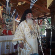 Στο Αίγιο για την εορτή των Αγίων Πάντων ο Μητροπολίτης Σερβίων & Κοζάνης Παύλος (Φωτογραφίες)