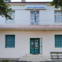 Σχολείο Δεύτερης Ευκαιρίας ΚΟΖΑΝΗΣ: Οι εγγραφές άρχισαν και θα συνεχιστούν μέχρι 30 Σεπτεμβρίου