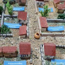 Πληγούρι και Ασλχ (Κορκότο) στην παλαιά Νεράιδα (Γράφει ο Ξενοφών Βαΐζογλου)