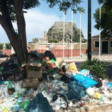 Στην Κοζάνη τα σκουπίδια της Κέρκυρας και των Παξών