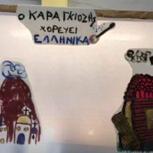 Δύο παιδιά από χωριά της Εορδαίας (Αναρράχη – Εμπόριο) και δύο φίλοι τους από Θεσσαλονίκη και Ηράκλειο συνδύασαν τη ρομποτική με το γέλιο, τη διασκέδαση και τη λαϊκή παράδοση (Βίντεο)