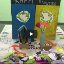 Έχετε δει ρομπότ να ανακυκλώνονται μαγικά;;; Και όμως οι μαθητές του 1ου Νηπιαγωγείου Μουρικίου τα κατάφεραν