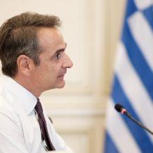 Σύσκεψη υπό τον Μητσοτάκη για την απολιγνιτοποίηση: Στις αρχές Σεπτεμβρίου το κυβερνητικό σχέδιο