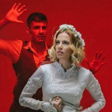 """Το αναλυτικό πρόγραμμα περιοδείας του θεατρικού έργου """"Αχ Έρωτα!"""" από το ΔΗΠΕΘΕ Κοζάνης"""