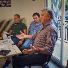 """kozan.gr: Τα παράπονα, τους προβληματισμούς και τα αιτήματα των προέδρων των χωριών της Ελίμειας άκουσε ο επικεφαλής και τα μέλη του συνδυασμού """"Μετάβαση για το Δήμο Κοζάνης"""", σε συνάντηση που πραγματοποιήθηκε το απόγευμα της Παρασκευής 26/6 στην Άνω Κώμη Κοζάνης (Φωτογραφίες)"""