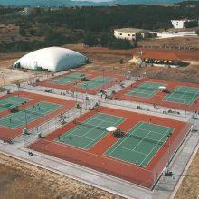 Ο Όμιλος Αντισφαίρισης Πτολεμαΐδας ανακοινώνει ότι για όλη την καλοκαιρινή περίοδο τα εξωτερικά γήπεδα θα είναι ανοιχτά για το κοινό