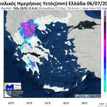 """Γ. Βασιλειάδης: """"Σημαντικά ύψη βροχής σημειώθηκαν χτες το βράδυ και μέχρι τις πρωινές ώρες – Πιο συγκεκριμένα ο Μετεωρολογικός Σταθμός του Ε.Α.Α στην πόλη της Πτολεμαΐδας κατέγραψε σήμερα 40 τόνους νερού ανά στρέμμα"""""""