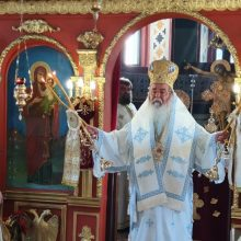Αρχιερατική Θεία Λειτουργία και χειροθεσία Οικονόμου  στα Λεύκαρα της Ιεράς Μητροπόλεως Σερβίων και Κοζάνης (του παπαδάσκαλου Κωνσταντίνου Ι. Κώστα)