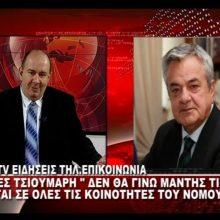 "kozan.gr: Aντιπεριφερειάρχης Π.Ε. Κοζάνης Γ. Τσιούμαρης προς Προέδρους Τοπικών Κοινοτήτων: ""Οποιαδήποτε στιγμή με χρειαστούν είτε βράδυ είτε μεσάνυχτα είτε ξημερώματα, ας με πάρουν τηλέφωνο – Εγώ δεν είμαι μάντης να ξέρω τι γίνεται σε 156 κοινότητες της Π.Ε. Κοζάνης"" (Βίντεο)"